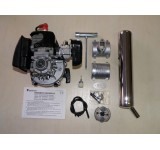 4500-31 Whiplash Gas Engine 300 / Muffler Set