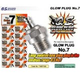 4600-51 O.S. Glow Plug no. 7 - Pack of 1